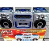 Inventory of household electrical appliances to the new inventory of a new portable radio cassette t