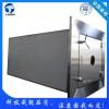 Shanghai Tian Feng wholesale TERT butanol freeze drying, freeze dryer