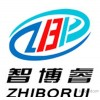 Business plan for the financing of high temperature silicone rubber cloth