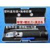 Refraction instrument glycerin, oil, lubricating oil concentration meter