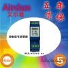 Brands [AI Erdun] digital signal lightning protection device network signal lightning protection dev
