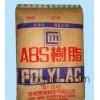 Taiwan ABS CMO PA747F refrigerator lining materials