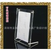 Guangzhou high-grade acrylic frame exquisite acrylic transparent organic glass products made of magn