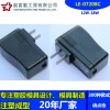 Electronic plastic hot new 12~18W high frequency adapter shell mobile phone charger shell ABS+PC pla