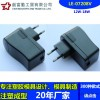 Electronic products plastic shell power adapter shell high frequency 12W~18W charger shell mold mobi