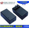 36~45W high frequency adapter of the United States and the high frequency adapter shell of electrica