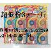Shenzhen toy wholesale market toys axle toys pull test benzene
