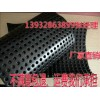 The Hebei factory straight trade production drainage board polystyrene (HIPS) polyethylene (HDPE) ge