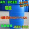 خنان حمض السلفونيك مصنعين العرض 15237171875 هبي، شينشيانغ، جياوتسو بيانج شانغكيو، xinyan