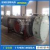 [] Yuankai Xin explosion-proof pipeline heater ammonia heater energy-saving environmental protection