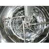 معدات التجفيف، والتجفيف، إنشاء الزركونيوم هيدروكسيد معدات التجفيف