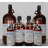 3 2-aminopropanol hydroxypropylamine 156876 500ml