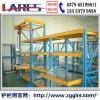 لويانغ مصنع متخصص في تشغيل الثقيلة مستودع الرف قالب الجرف الحياة بسيطة الجودة