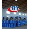 Polyester fiber durable flame retardant