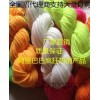 Wool fabric shoes - acrylic yarn hand woven wholesale crude acrylic knitted wool fiber factory direc