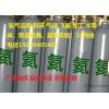 Helium / high purity helium / industrial helium national distribution