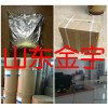 A variety of uses of the yellow crystal solid state of the high quality of service good quality