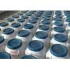 Fatty alcohol polyoxyethylene ether emulsifier MOA3B oil additives