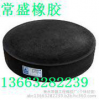 Basin type rubber support for agricultural rubber products