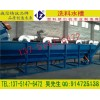 The letter produced automatic waste plastic recycling cleaning production line