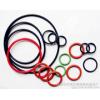 Seal ring supply O-ring O-ring seal silicone O