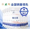 Fluorine rubber O type magnesium oxide dedicated professional sales of magnesium oxide to buy magnes