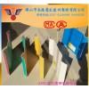 مواد بناء بلاستيكية حمض apvc مزدوجة apvc مثبطات اللهب البلاستيكية بلاط بلاط