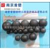نانجينغ الأولى في البحث والتطوير والإنتاج من كسر مركب البلاستيك البلاستيك خاصة الكرة كاملة