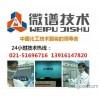 Soft bread formulation fatty acid softening agent formula of textile softener formulations of fabric