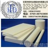 Imported black PBT rod milky white imported PBT board poly ethylene terephthalate two ester wear res