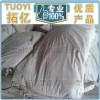 Factory direct stearic acid modified talc powder 125011000 mesh