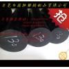 Black PE plastic stick