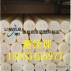 Mechanical properties stability strong nylon plastic rod wear resistant high temperature nylon rod s