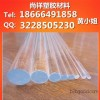 Japanese imports of PC plastic rod factory direct PC PC board PC bar /PC sheet of transparent PC rod