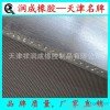 Wholesale high quality cloth rubber sheet of 2mm thickness can clamp the nylon yarn charfer to mat r