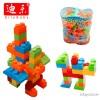 98pcs اللبنات ألعاب الأطفال ألعاب تعليمية بناء حقائب صديقة للبيئة پلاست