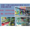 Hardware plastic toys factory Chenghai District | Jin Tiansheng Shun Kai new toy factory Huida toy f
