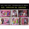 Vibration Feng plastic toy factory, toy factory