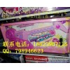Hong far away from toys and plastic toys processing Chenghai Toy City