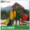 شيامن روضة كبيرة خاصة scalecombined الشريحة الشريحة ألعاب الأطفال المستوردة الهندسة