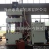 Manufacturers direct Y32250T SMC resin covers three beam four column hydraulic molding machine