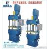 جيانغسو 30t500t0 الجمال آلة هيدروليكية، هيدروليكي آلة يمكن أن يكون حسب الطلب