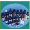 4 hydroxy benzene Cycloheptanone 98%+100g
