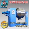 Super hard material horizontal mixer to avoid destruction of material mixing machine