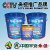 Manufacturers selling high quality epoxy zinc chromate paint []