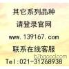 供2壬酮(821556)
