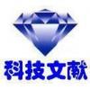 F301315 nonylone formula formulation technology process (168 yuan)