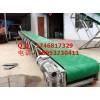 Cast stone scraper conveyor belt conveyor belt machine maintenance customer service rainproof cover
