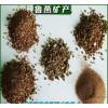 . / 6r3 الحارة حضانة بيبي الفيرميكوليت الفيرميكوليت الفيرميكوليت رقيق المواد المسامية