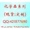 氯铂酸.CAS:16941121